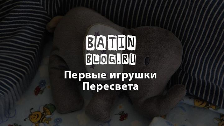 Плюшевый игрушечный слоник - Батин Блог