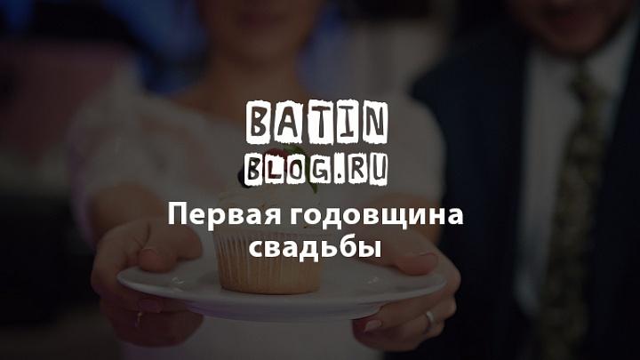 Праздничный свадебный торт - Батин Блог