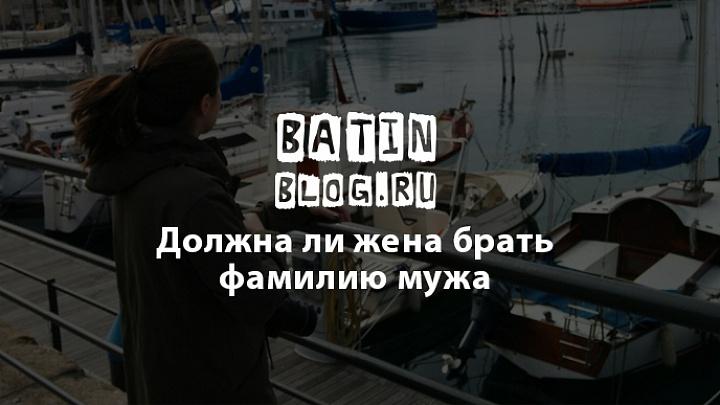 В порту города Генуя - Батин Блог