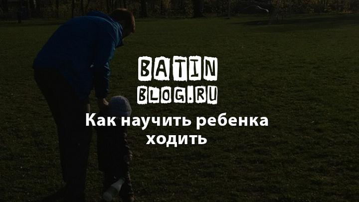 Отец с сыном на футбольном поле - Батин Блог