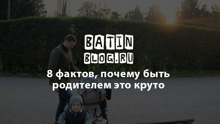 В парке города Милан - Батин Блог