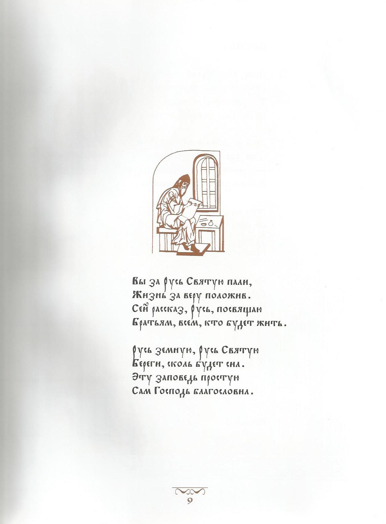010-1
