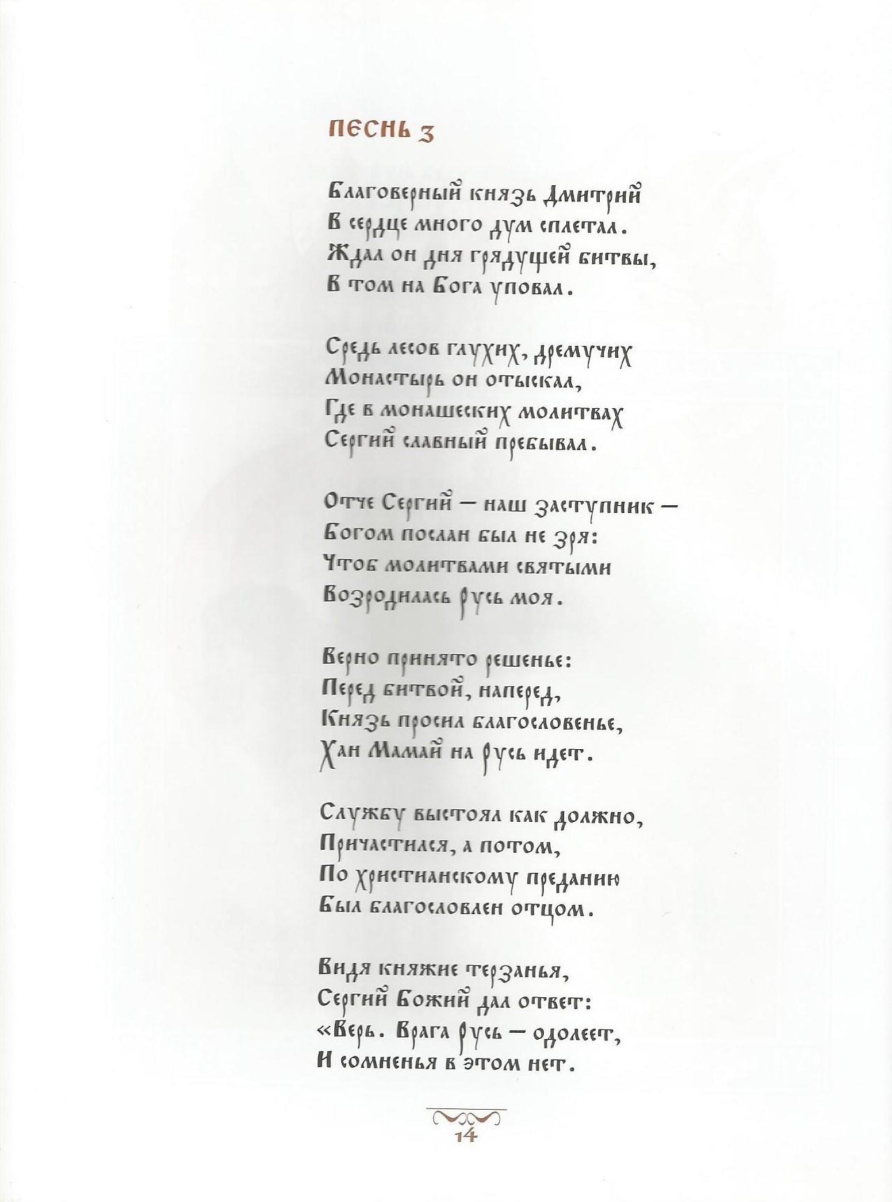 015-1
