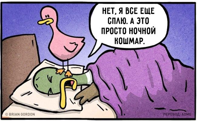 Интересный комикс про родителей и детей