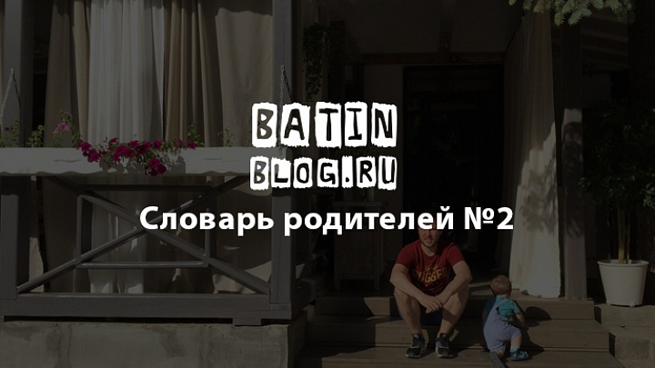 Ресторан Ми-Ля - Батин Блог