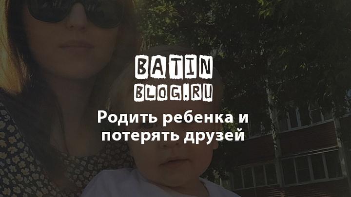 Наташа и Пересвет - Батин Блог