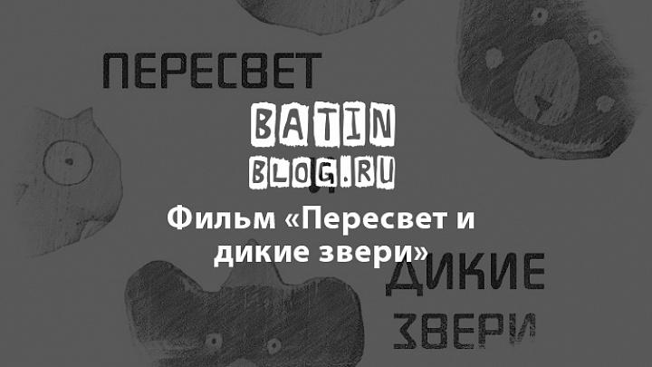 Home Video - Батин Блог