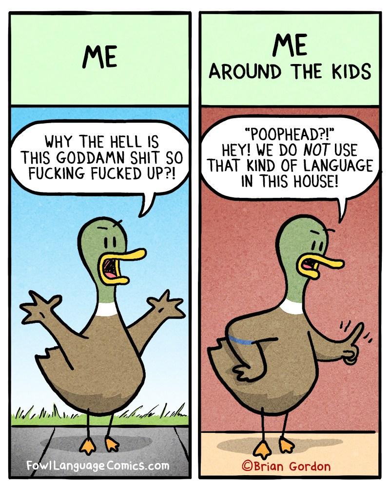 Родители ругаются матом - Батин Блог