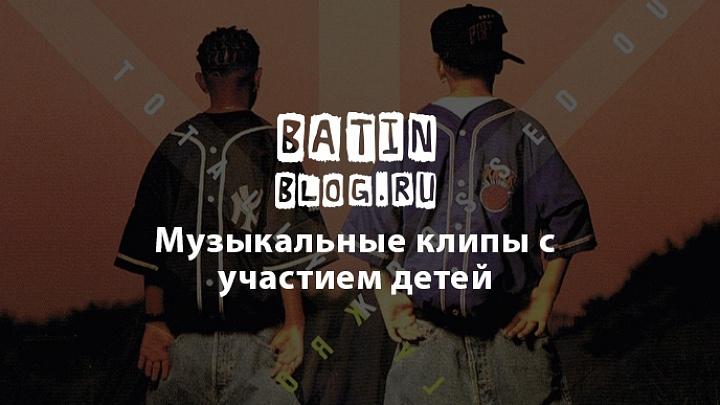 альбом Kriss Kross - Батин Блог