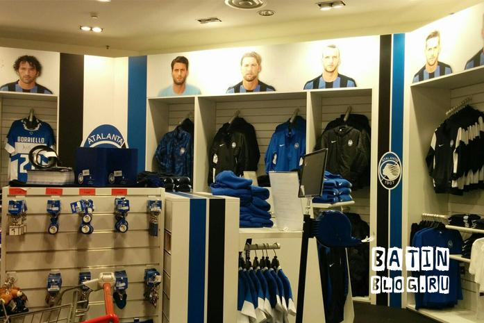 Магазин ФК Аталанта Бергамо