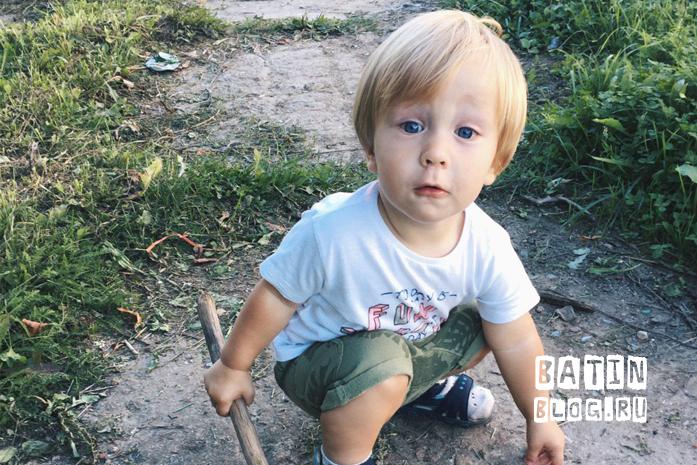 С ребенком на прогулке - Батин Блог
