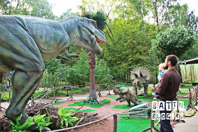 Динопарк в Сокольниках - Батин Блог