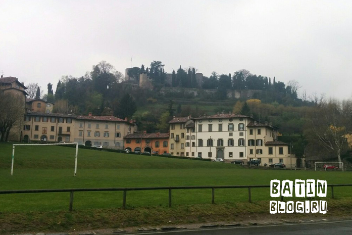 Футбольное поле в Бергамо