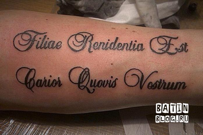 Татуировка в честь дочки - Батин Блог