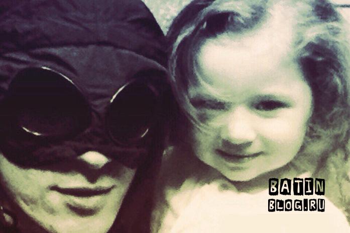 Дима с дочкой - Батин Блог