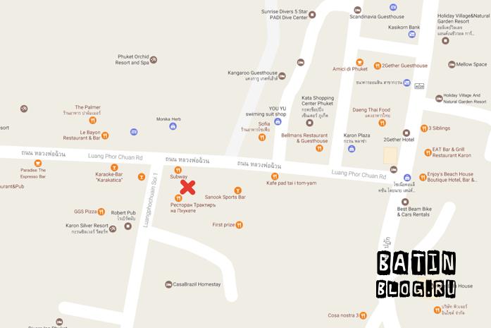 Маруся Тревел на карте - Батин Блог