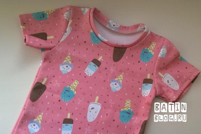 Детская футболочка с мороженым
