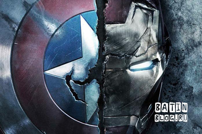 Капитан Америка vs Железный Человек