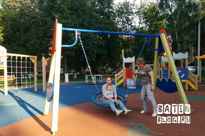 Детская площадка на Карла Маркса в городе Раменское - Батин Блог