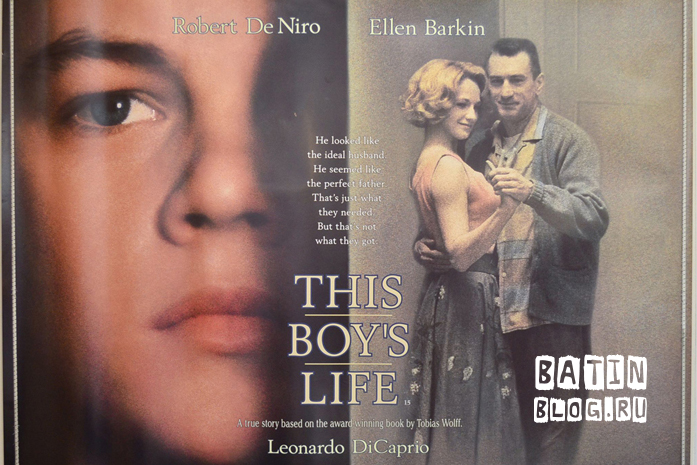 Постер фильма Жизнь этого парня