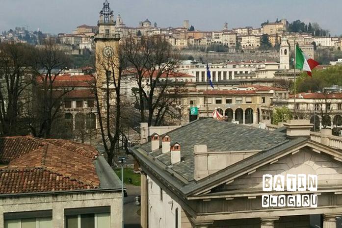 Главная улица Бергамо
