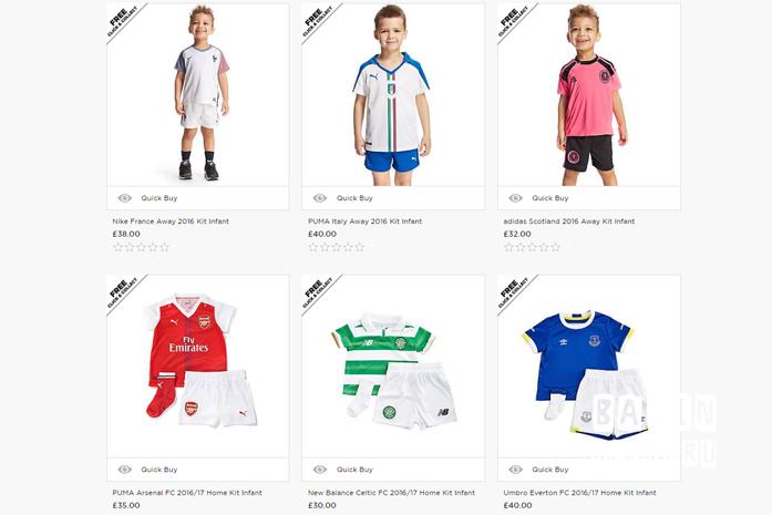 Детские футбольные формы на сайте JD Sports