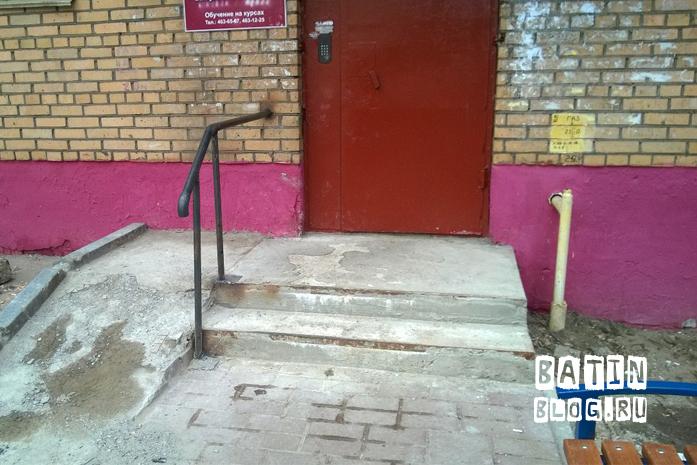 Крыльцо на улице Карла Маркса в городе Раменское