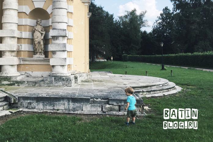 Грот в парке Кусково - Батин Блог