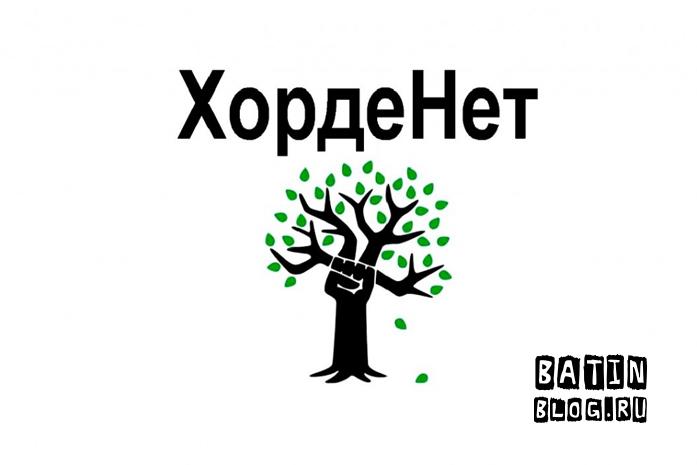 Спаси Кусково - Батин Блог