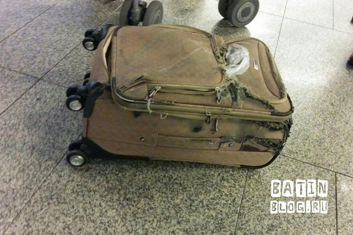 Испорченный багаж в аэропорту Внуково