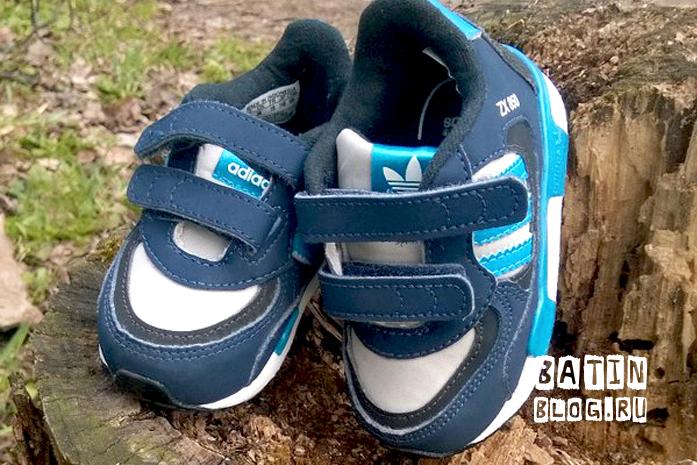 Детские Adidas Originals ZX 850
