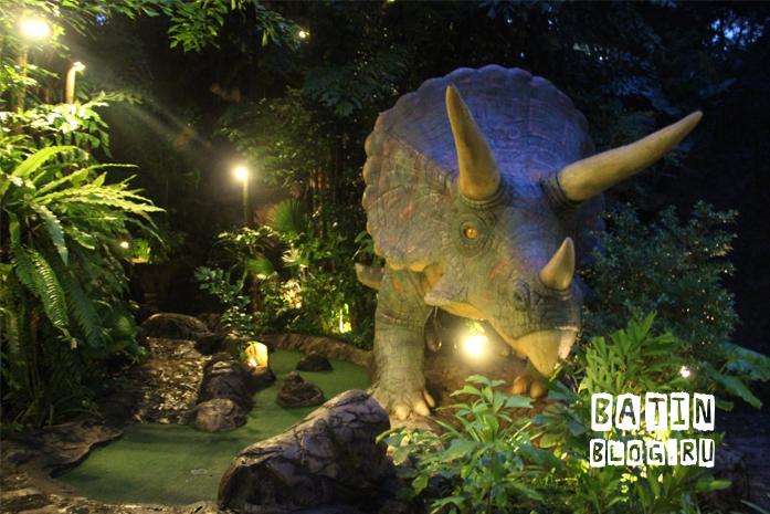 Динопарк на Пхукете - Батин Блог
