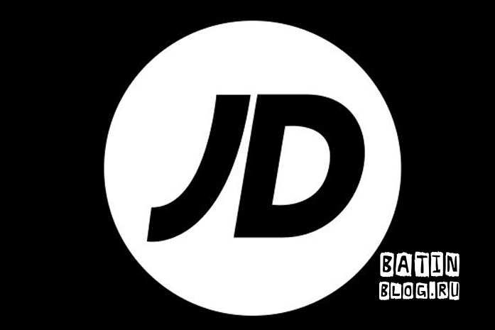 Интернет-магазин JD Sports co uk