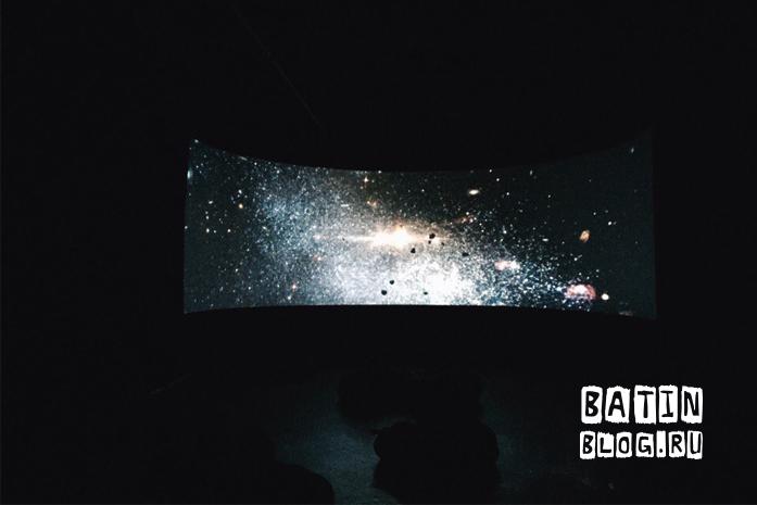 Выставка Космос Love в Artplay - Батин Блог