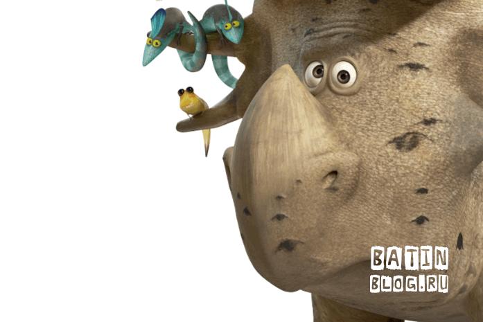 Мультик Хороший Динозавр 2015 - Батин Блог