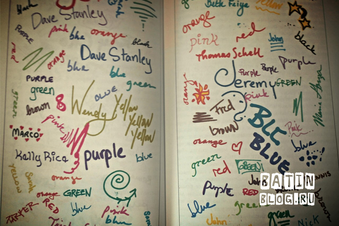 "Книга ""Жутко громко и запредельно близко"" - Батин Блог"