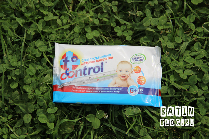 Box 4 Baby №10 - Батин Блог