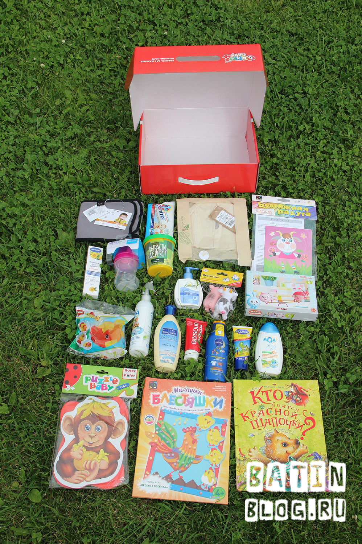 Комплект Box 4 Baby 10 - Батин Блог