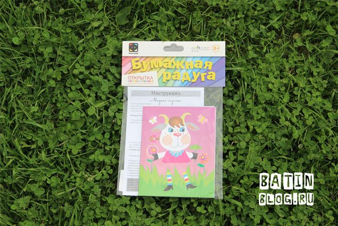 Подарочный набор Box4Baby №10 - Батин Блог