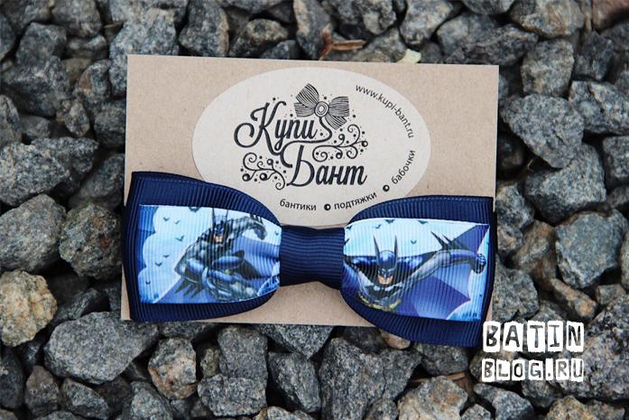 Бабочки для малышей kupi-bant.ru - Батин Блог