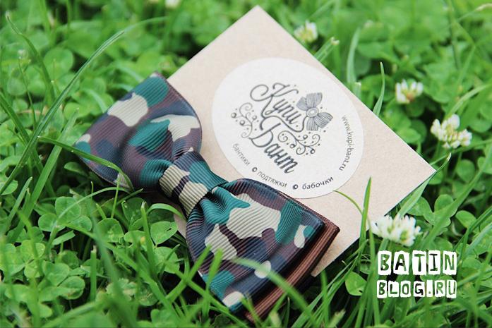 Бабочки для мальчиков kupi-bant.ru - Батин Блог