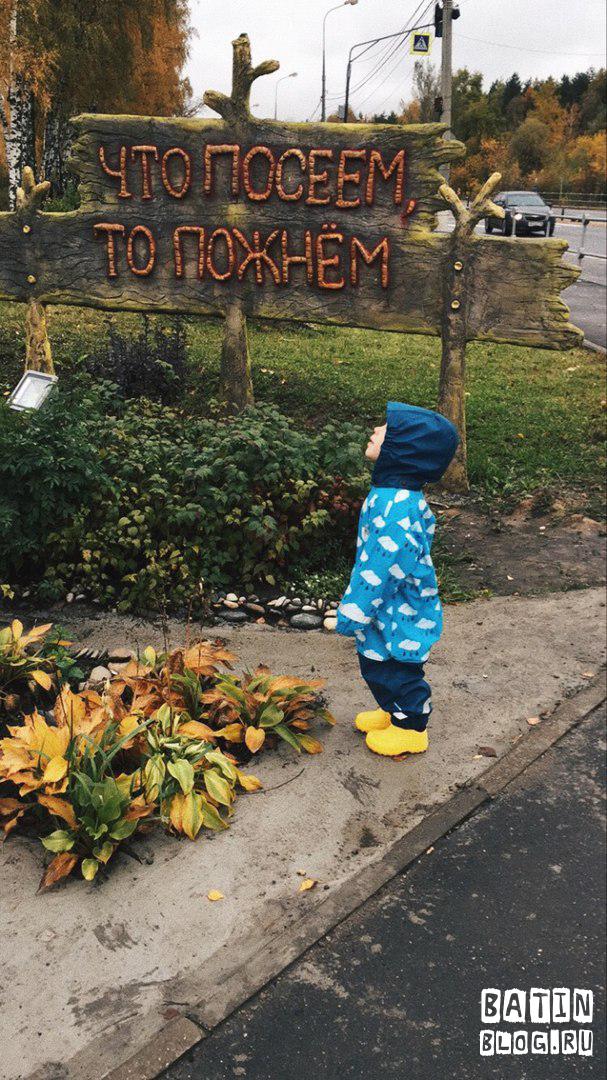 Парк В гостях у сказки Домодедово - Батин Блог