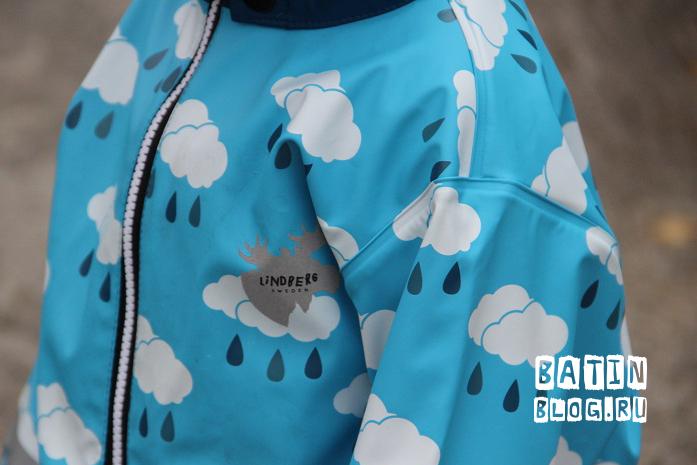 Дождевик Lindberg Lersten Rain Coverall - Батин Блог