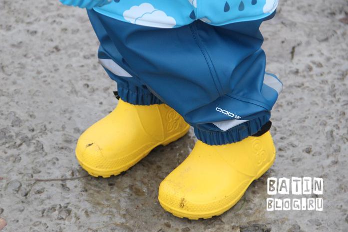 Lindberg Lersten Rain Coverall для детей - Батин Блог