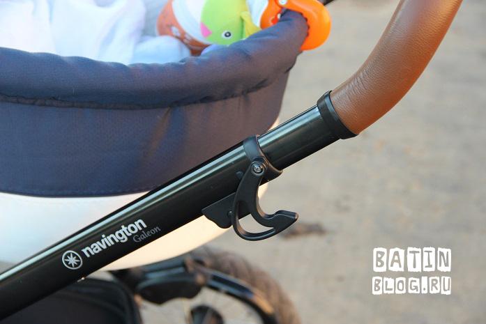 Детская коляскаНавингтон Галеон - Батин Блог