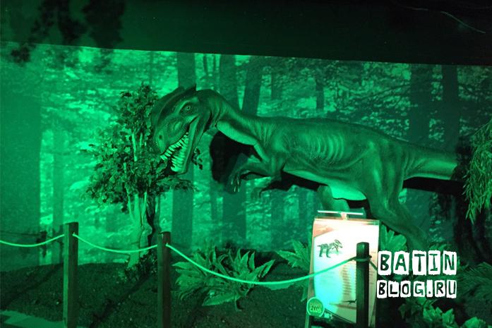 Диноклуб в Москве - Батин Блог