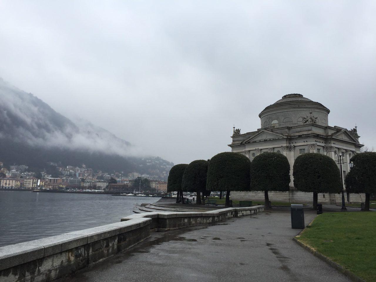 Туман в Комо - Батин Блог
