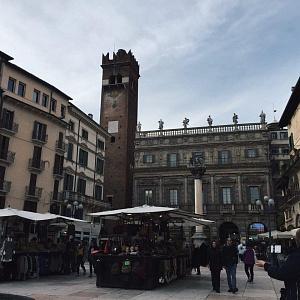 Веронская площадь- Батин Блог