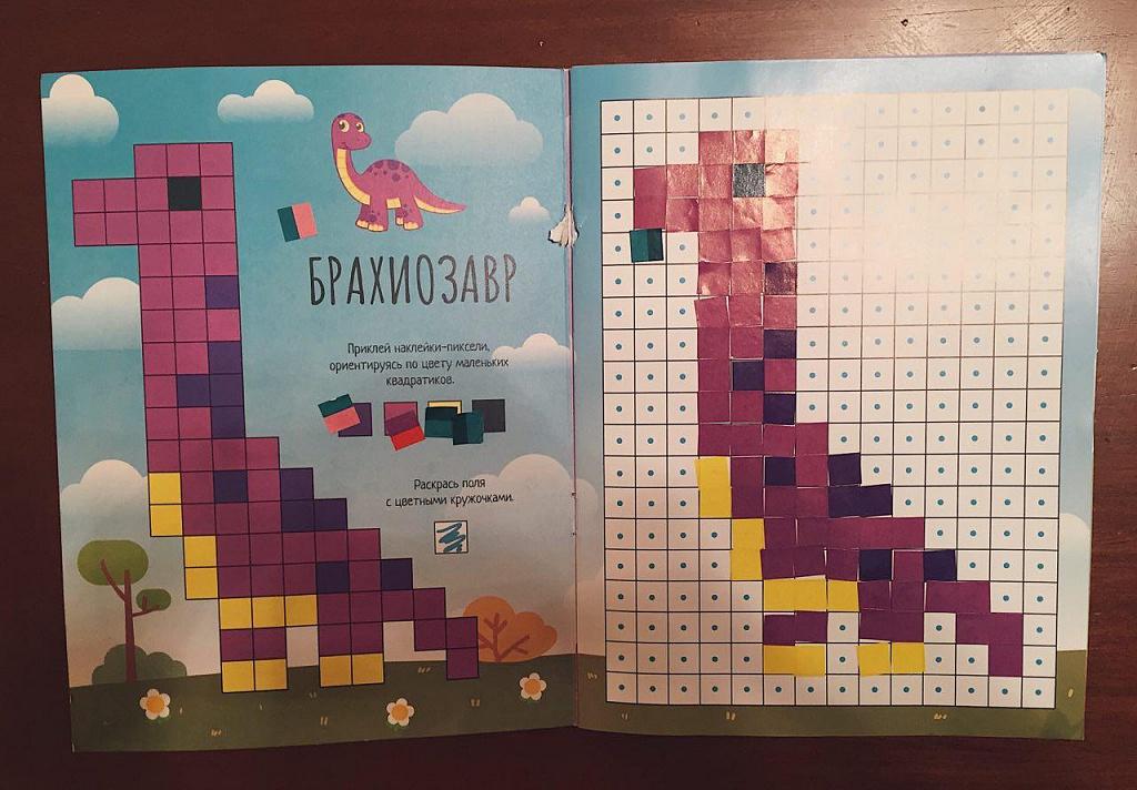 Школа семи гномов Пиксельные наклейки - Батин Блог