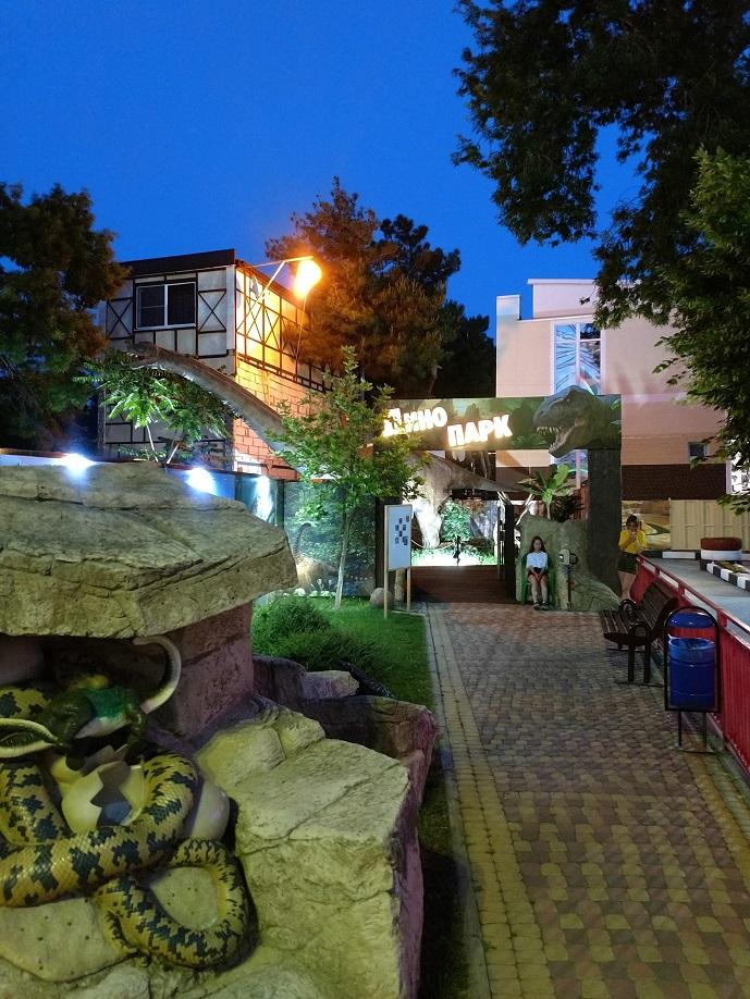 Дино парк в Геленджике - Батин Блог